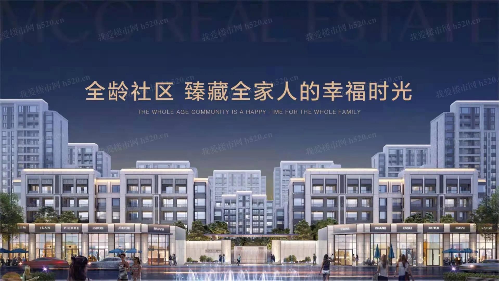 涿州中冶未来城项目效果图