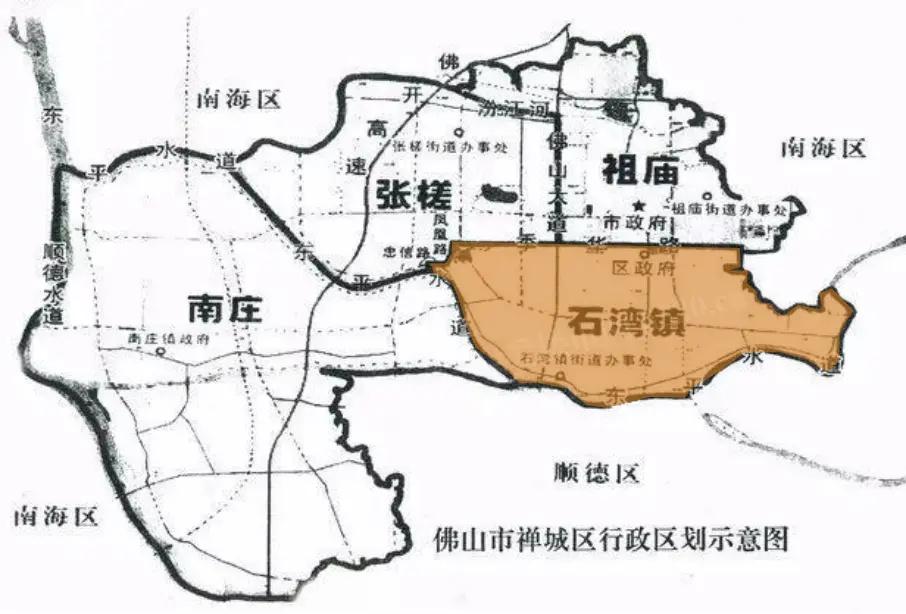 禅城行政区