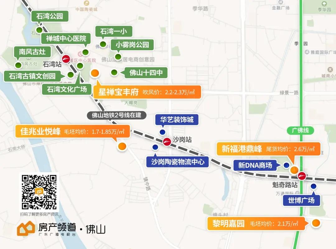 禅城新房位置图
