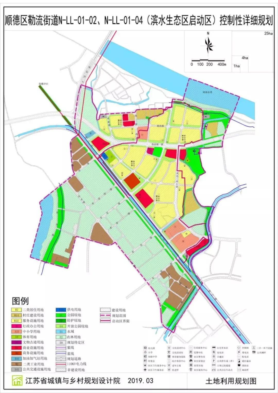 """第一财经旗下的新一线城市研究所近日发布了《2021城市商业魅力排行榜》,15个入选新一线城市名单的城市依次为成都、杭州、重庆、西安、苏州、武汉、南京、天津、郑州、长沙、东莞、佛山、宁波、青岛和沈阳。 图片 信息来源:新一线城市研究所 新一线城市,是第一财经·新一线城市研究所依据商业资源集聚度、城市枢纽性、城市人活跃度、生活方式多样性和未来可塑性五大一级维度,通过170个主流消费品牌的商业门店数据、17家各领域头部互联网公司的用户行为数据和数据机构的城市大数据,衡量337座中国地级及以上城市的商业魅力并排名而出的,那些最有可能在未来成为""""一线""""的城市,也泛指正在发展中的中国二三四五线城市。 值得注意的是,在由消费活跃度、社交活跃度、夜间活跃度构成的城市人活跃度指标中,佛山在337座中国地级以上城市中排名第10。城市人活跃度监测的是城市人对新事物的接纳能力。此次佛山的上榜,不仅体现了城市发展在不断地变化,也意味着越来越多的人选择了佛山这座魅力之城。 以上信息来源:第一财经·新一线·知城官网 YUZHOU LANG HAM 助推融合 注入活力 近年来,随着粤港澳大湾区的推进、创新产业的进驻、""""人城产文""""重要议程的公布,佛山经济正蓬勃发展,一座座新城拔地而起。其中,全城关注的顺德勒流滨水生态启动区将为重塑城市新格局、助力顺德产城人文深度融合发展注入源源不断的生机与活力。 顺德滨水生态启动区,又称""""滨水新城"""",占地超2000亩,位于勒流街道北部,属于勒流打造""""一轴三片区""""中的重点片区。按照规划,顺德勒流滨水新城将配套建设滨水休闲广场、商务办公写字楼、大型购物中心,并配置教育、医疗、文娱类等具有公共属性的基础设施,打造集生态、休闲、旅游、商务等于一体的高品质居住中心,实现宜居、宜养的慢节奏惬意生活。 信息来源:《勒流文旅田园小镇(稔海黄连江义片)总平面》、《顺德区勒流街道N-LL-01-02、N-LL-01-04(滨水生态区启动区)控制性详细规划》。 图片 勒流滨水生态启动区规划图 与此同时,勒流在跟随顺德区的规划发展,大力完善交通格局。港口西路的扩建与拓展,已建成通车的菊花湾大桥与华阳南路的相连通,进一步凸显了勒流的区位优势,为更好地承接佛山新城、三龙湾高端创新集聚区的溢出效应、推动深度融入粤港澳大湾区提供了强势助力。 YUZHOU LANG HAM 城芯红盘 人居范本 宜居、宜养的城市,不仅需要完善的生活、交通配套,还需要有一个能安放生活的理想居所。生长于勒流滨水新城城芯的禹洲·朗廷湾,便深谙这一道理。 图片 合成图 由禹洲集团倾力打造,一个集颐养社区、生态宜居、产业提升为一体的滨水人文大城,占地近40万㎡。点阵式布局,打造最宽约154米楼距,让视野景观更阔一点,让和风煦日更多一点,让生活的广度更大一点。 图片 禹洲·朗廷湾园区实景图 约3000㎡中央园林,设有中央活动草坪、亲子苗圃、四季花林等多功能区,约1700㎡的儿童活动场和约550㎡的超长跑道,定义理想社区人居新高度,把陪伴家人的惬意生活共享空间归还给菁英人士。"""