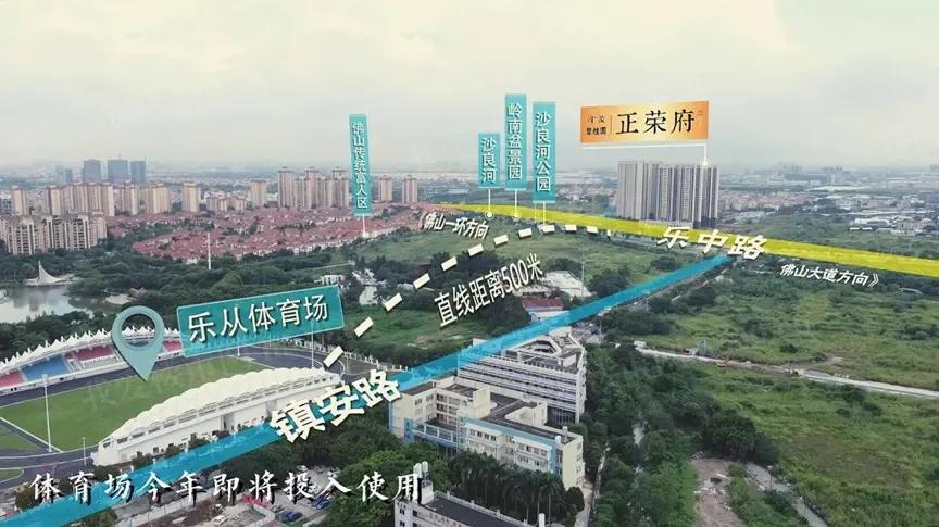 金茂碧桂园正荣府区位图