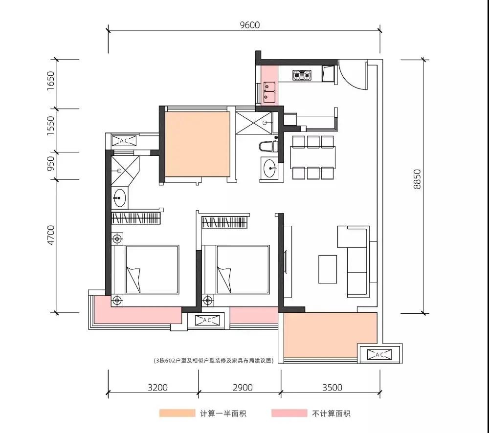 建面约90m² 2房+1百变空间 两厅两卫