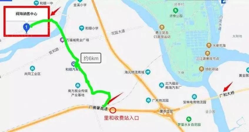 广佛肇高速