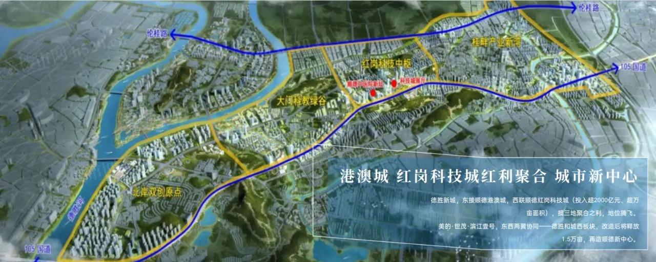 德胜新城规划图