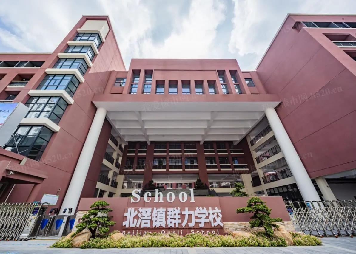 北滘群力学校
