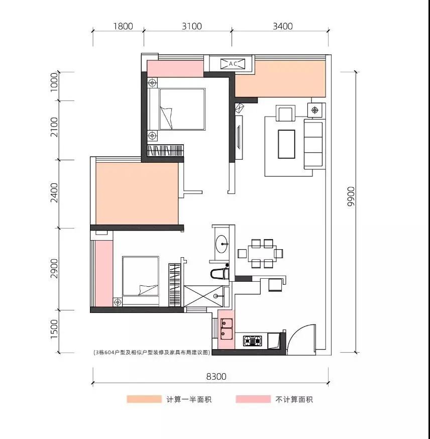 建面约79m² 2房+1百变空间 两厅一卫