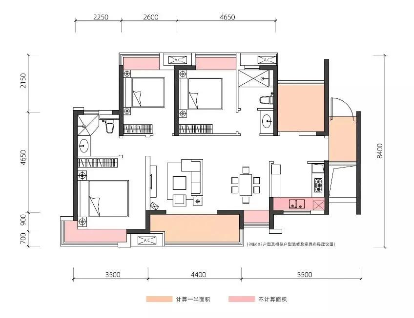 建面约97m² 3房+1百变空间 两厅两卫