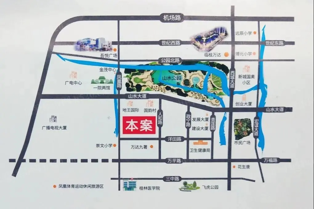 新城投资·翻山和院项目区位图