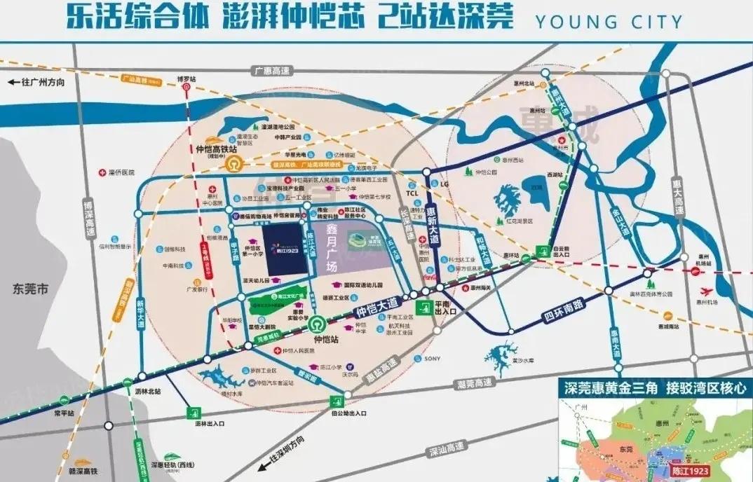 惠州房价2021