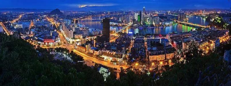 柳州鱼峰区