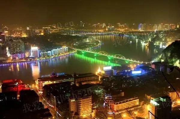 柳州碧桂园·城央首府