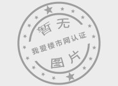 https://static.h520.cn/foshannull
