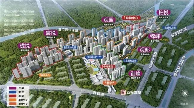 中海国际社区示意图