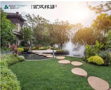 雅居乐·西双林语实景图3