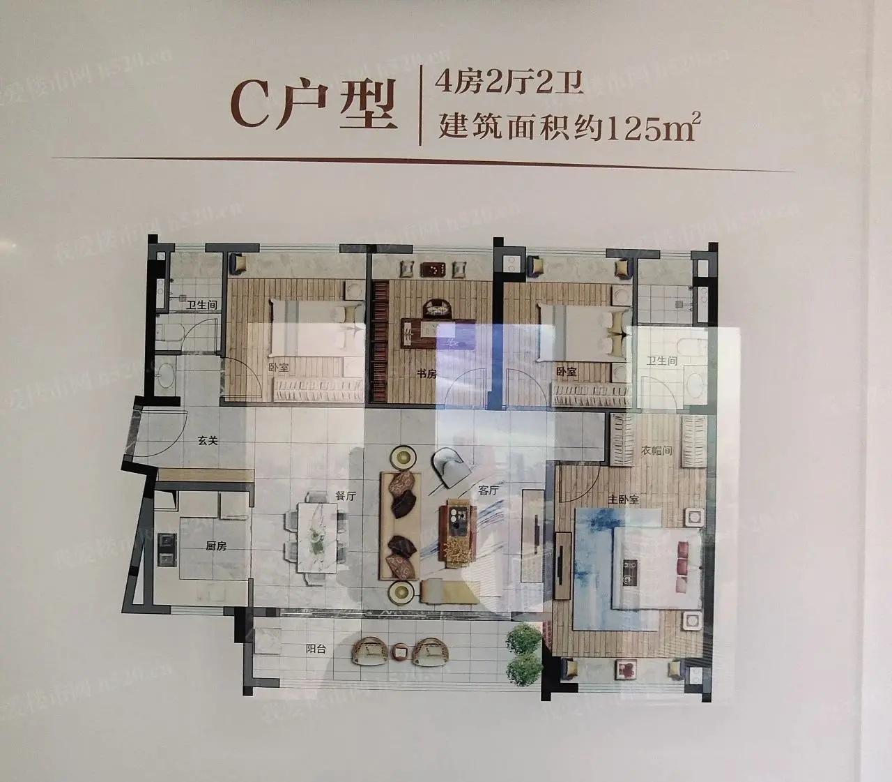 香山熙园125㎡户型