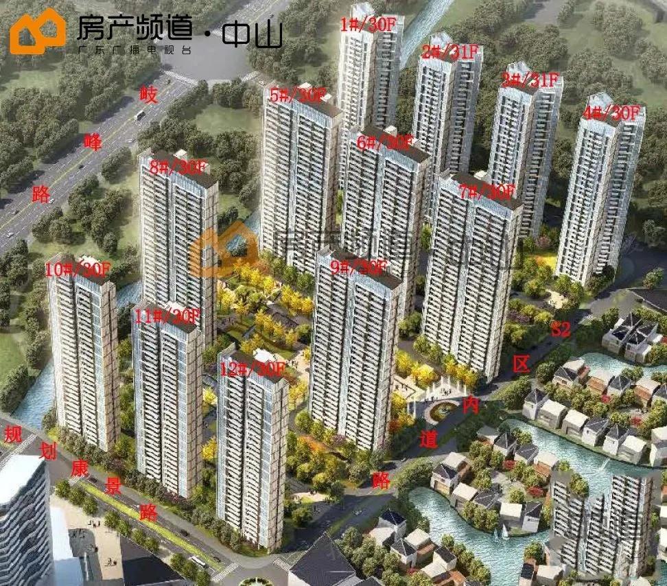 华侨城住宅项目鸟瞰图
