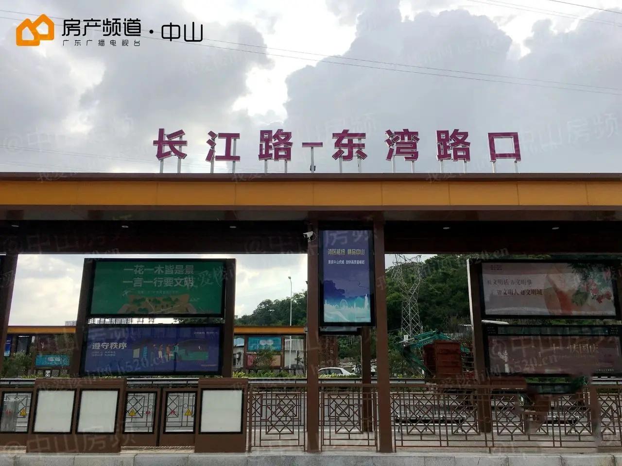 长江路-东湾路交叉口