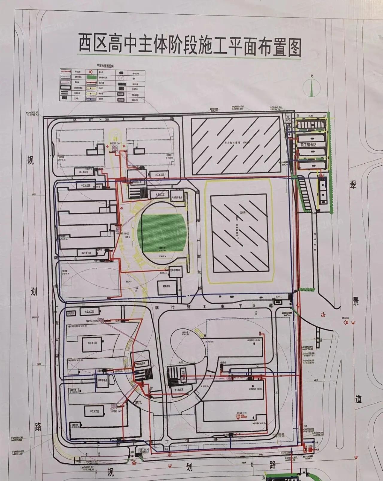 西区高中施工平面图