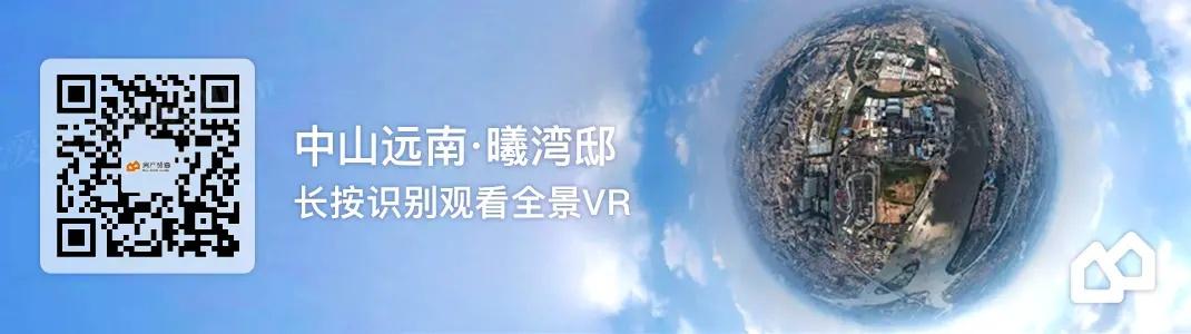 项目全景VR