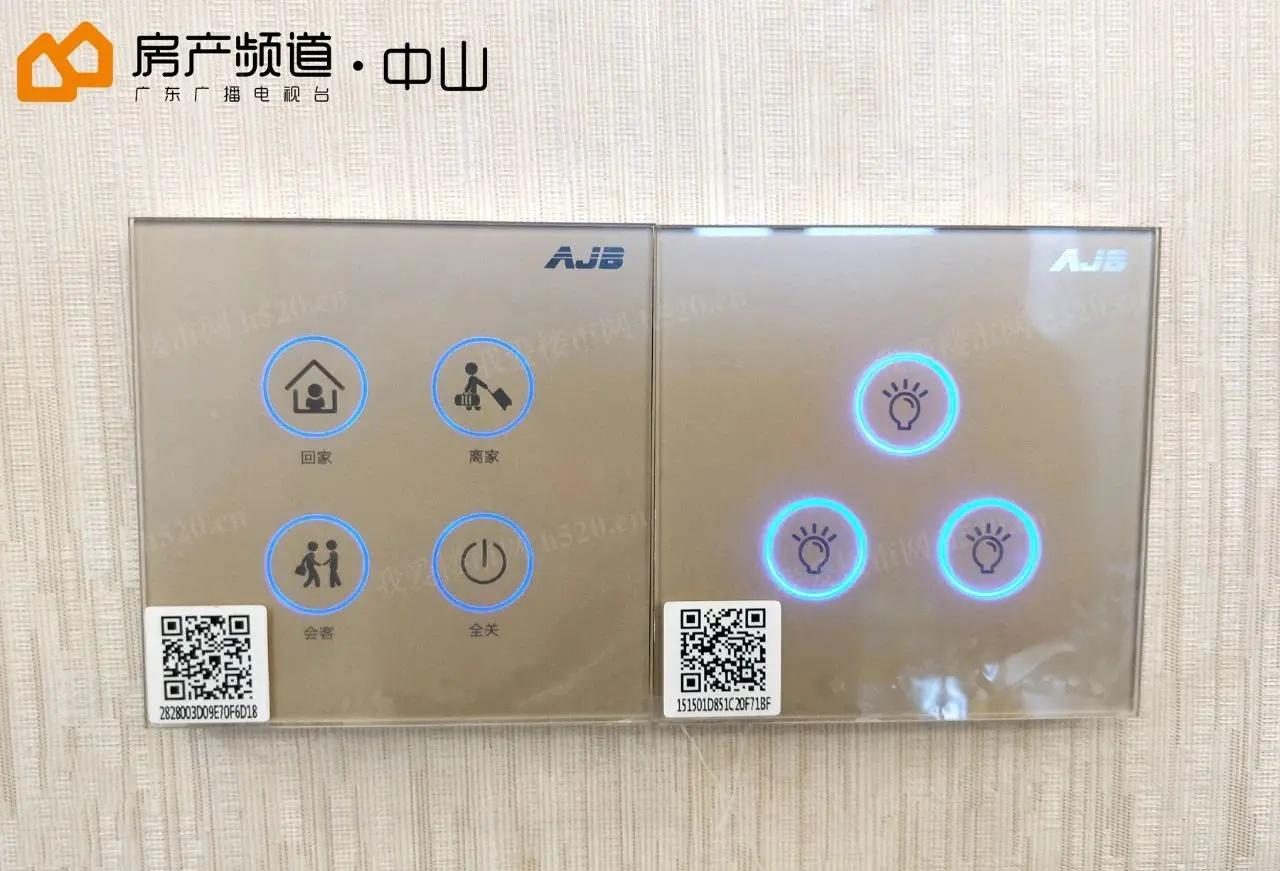预设置四大模式的控制面板