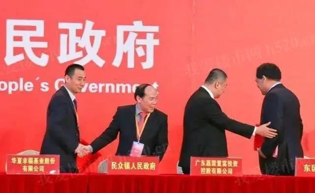 华夏幸福中标民众园综合开发PPP项目