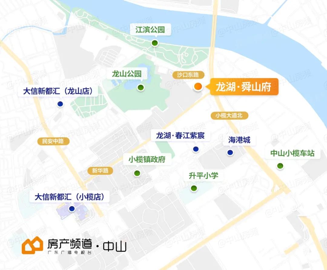 龙湖·舜山府区位图