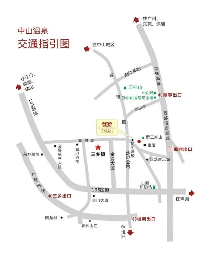 中山温泉区位图