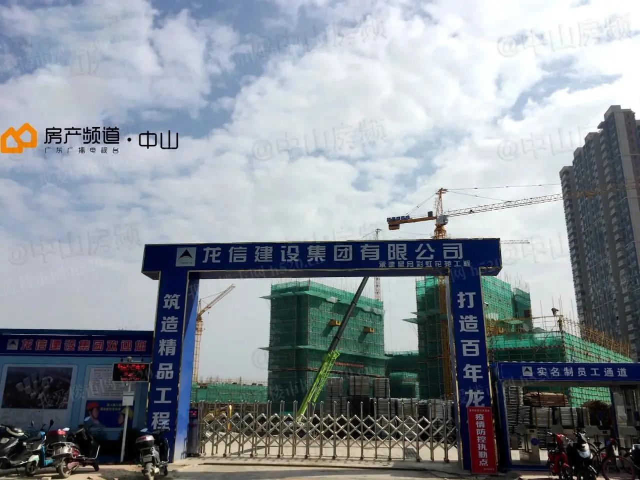 施工单位:龙信建设集团有限公司