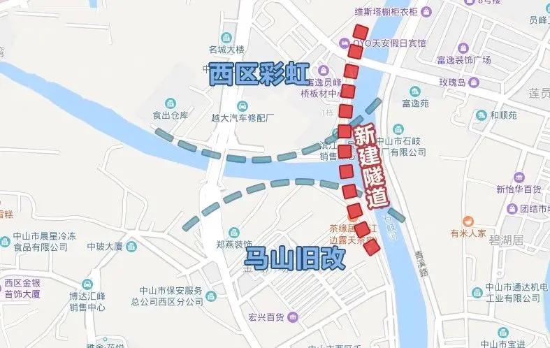马山彩虹隧道