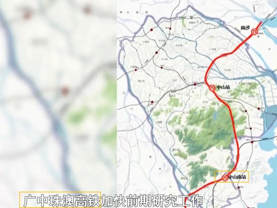 完整版视频 中山交通2021/01/08发布