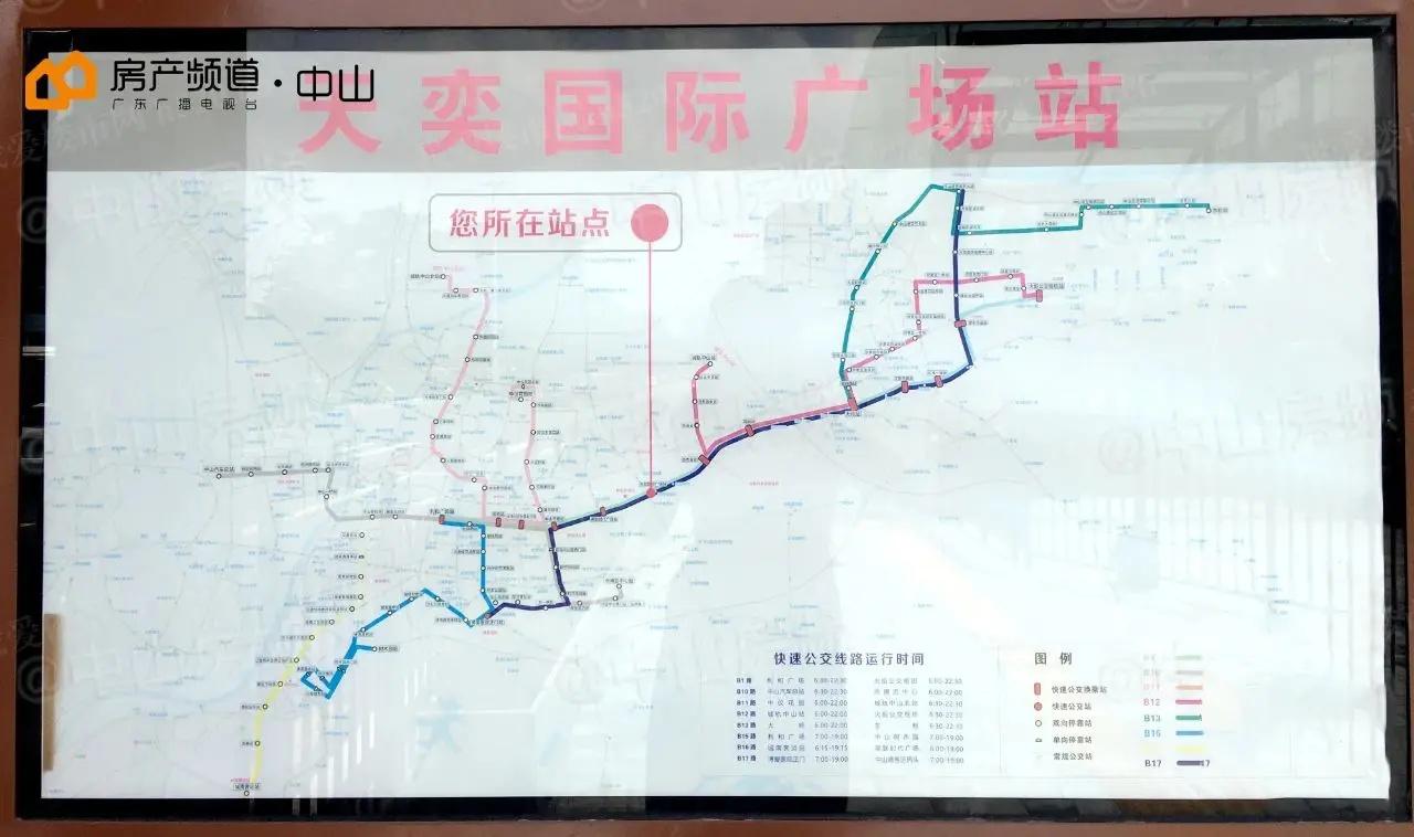 天奕国际广场站