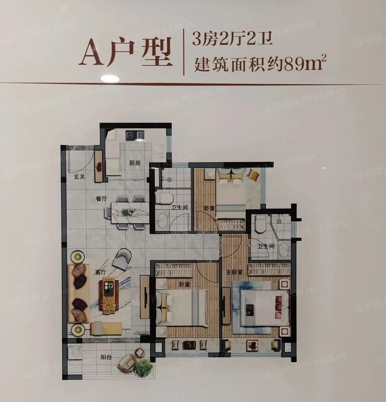 香山熙园89㎡户型